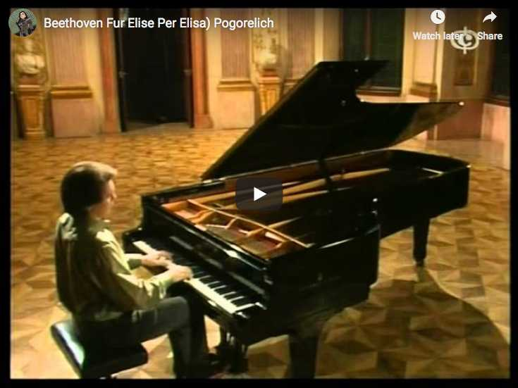 "Ivo Pogorelich plays Beethoven's extremely famous piece ""Fur Elise"""