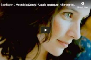 Beethoven - Moonlight Sonata (1st movement) - Grimaud, Piano