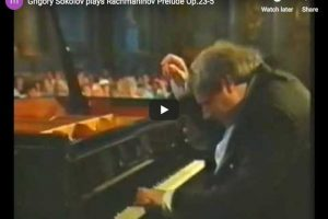 Rachmaninoff – Prelude No 5 in G minor – Sokolov, pianist
