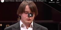 Chopin – Barcarolle in F-sharp major – Trifonov, Piano