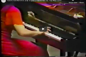 Chopin – Prelude No 16 Op 28 in B-Flat Minor – Argerich, Piano