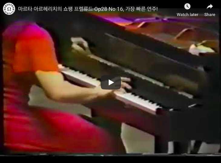 Chopin - Prelude No 16 Op 28 in B-Flat Minor - Argerich, Piano