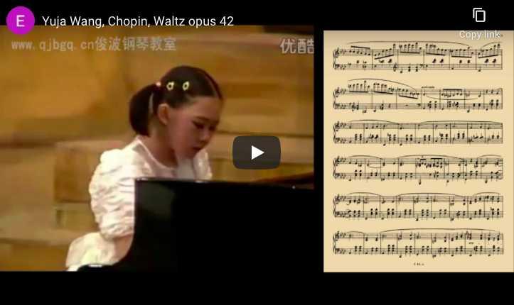Chopin, Waltz No. 5 Op. 42 in A-Flat Major - Yuja Wang, Piano